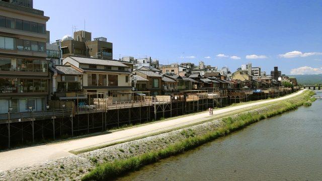 バツイチ京都婚活1