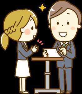 バツイチ子持ち女性結婚相談所1