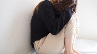 バツイチ離婚後悔1