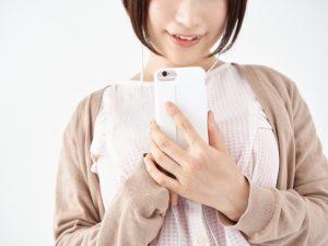 再婚東京婚活3
