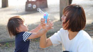40代シングルマザー再婚婚活4