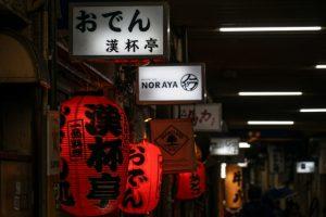 高円寺婚活4