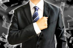 バツイチ借金再婚3