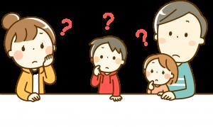 シングルファザー婚活3