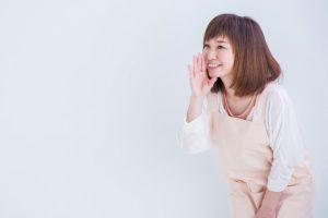離婚歴あり婚活4