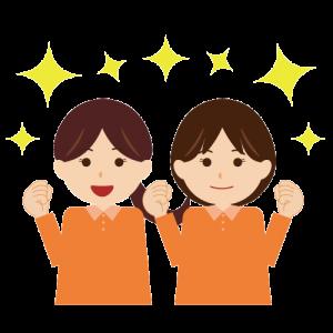 女性有料婚活サイト10