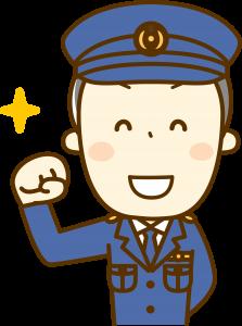 警察官シングルマザー4